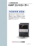 hap controller-2