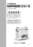 hap4000 manual picture